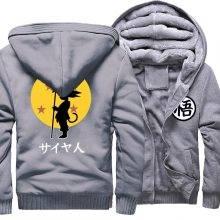Dragon Ball Cotton Winter Hoodie with Goku (7 types)
